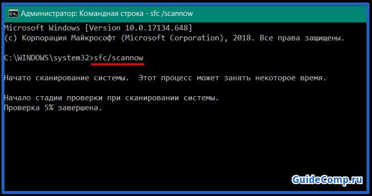 25-03-ne-ustanavlivaetsya-yandex-brauzer-20.png