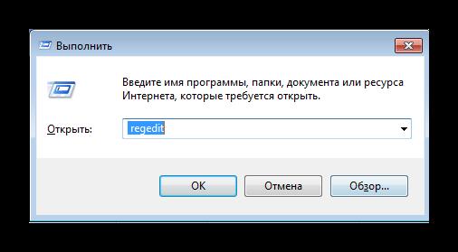 vyipolnit-windows-7.png