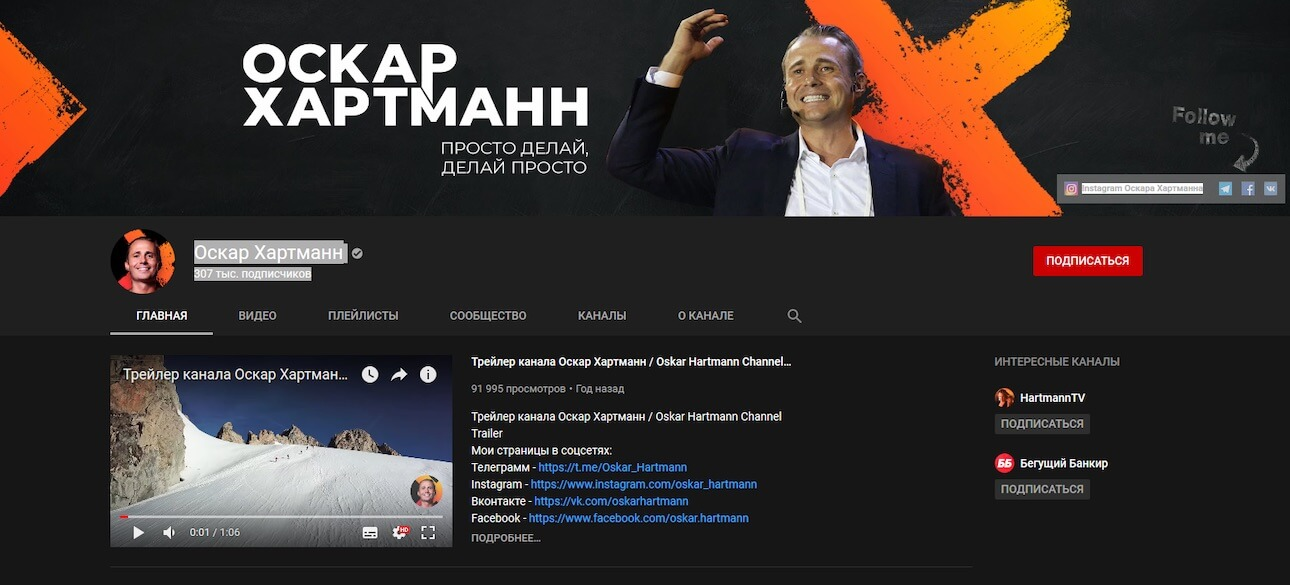 7-biznes-kanal-na-youtube.jpg