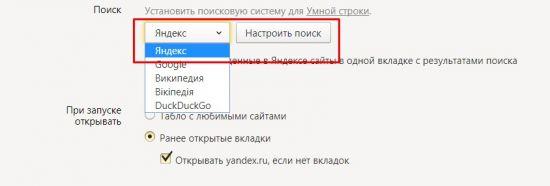 rodkont-yanbr-2_0-550x186.jpg