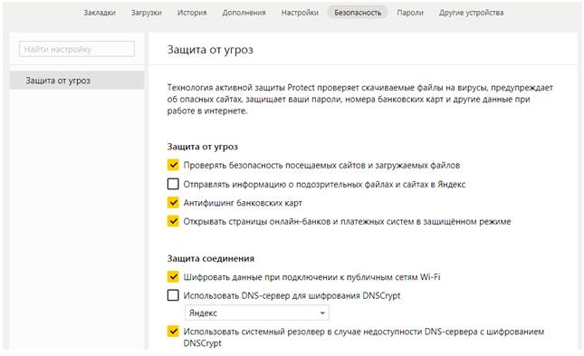Screenshot_3-6.png