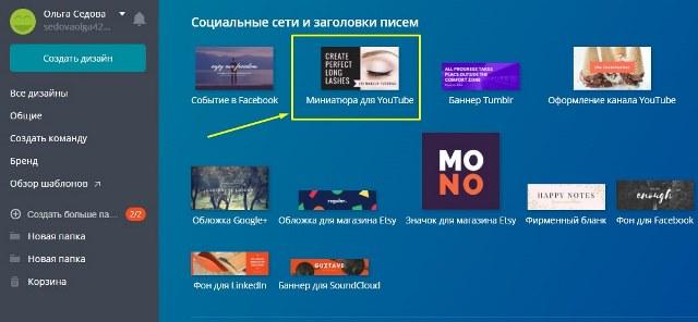 001-Oblozhka-dlya-btub-v-kanva.jpg