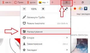 yandex-ukr-rus-2-300x175.png