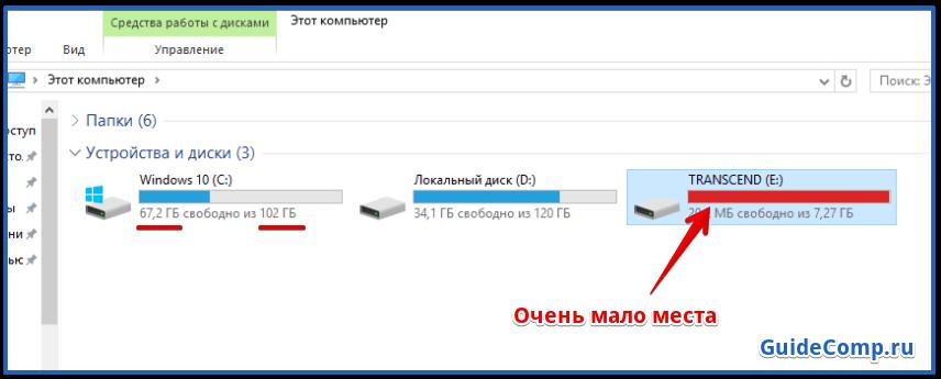 23-10-zagruzka-prervana-v-yandex-brauzere-1.png