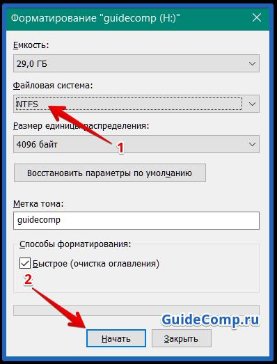 23-10-zagruzka-prervana-v-yandex-brauzere-117.png