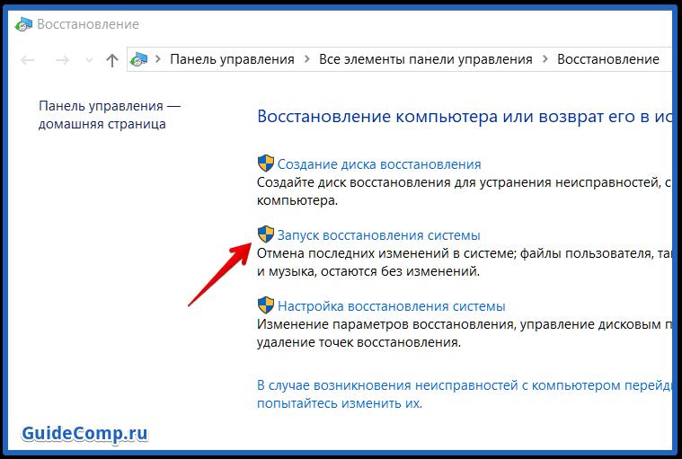 23-10-zagruzka-prervana-v-yandex-brauzere-27.png