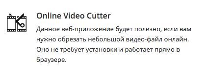 screenshot-online-video-cutter.com-2017-05-03-00-53-07.png