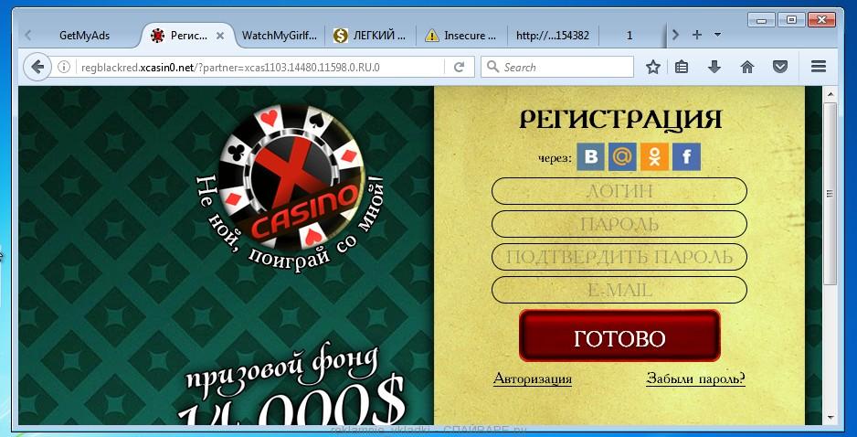 reklamnie_vkladki.jpg