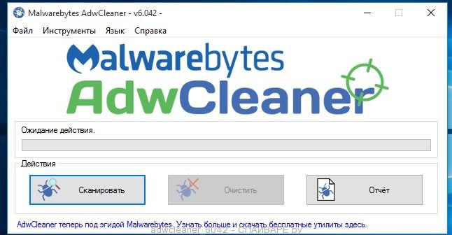 adwcleaner_6042.jpg