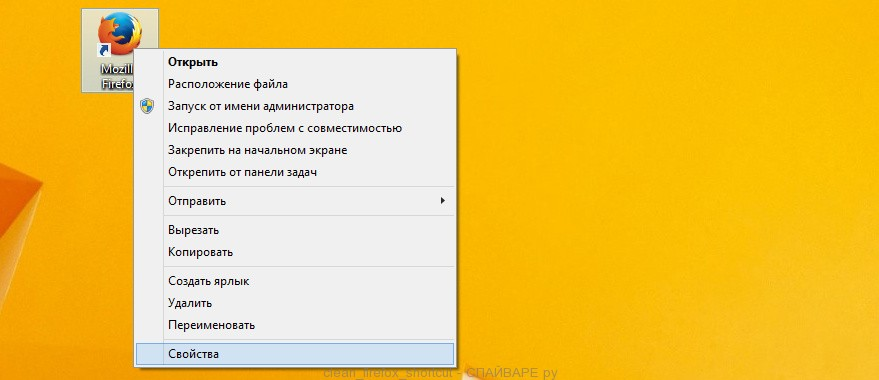 clean_firefox_shortcut.jpg