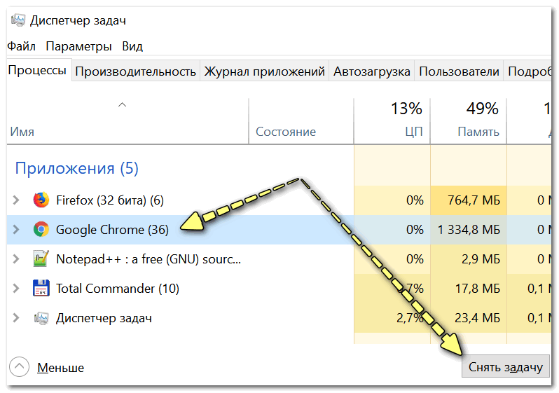 Snyat-zadachu.png