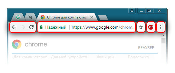 google-chrome-dlya-windows-7-2.jpg