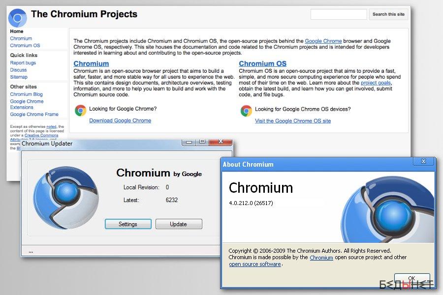 chromium-project_ru.jpg