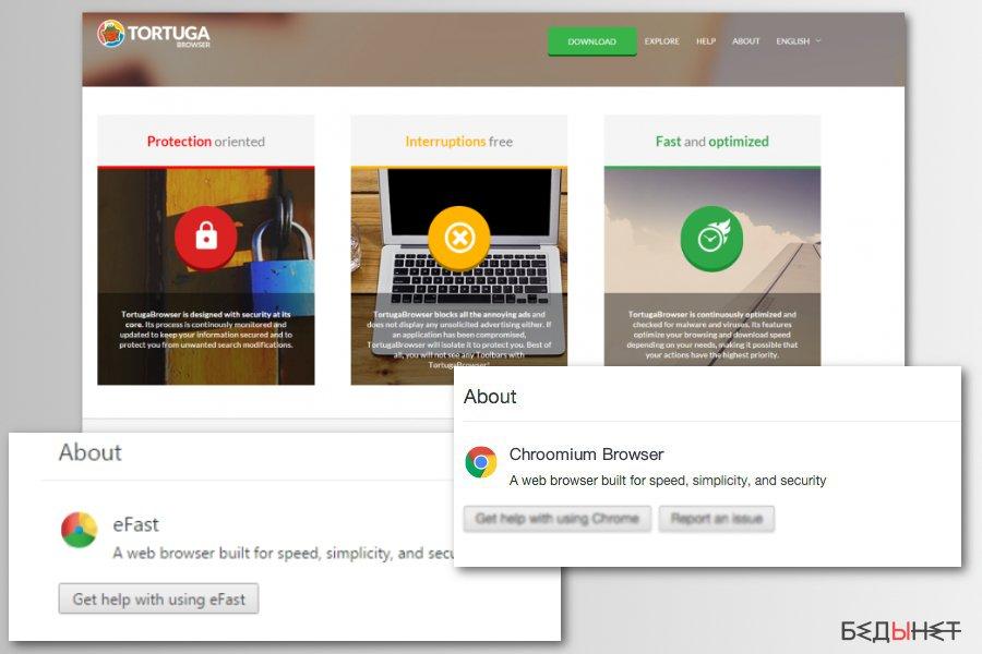 chromium-virus-fake-browsers_ru.jpg