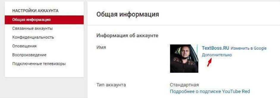 Bez-zagolovka.png