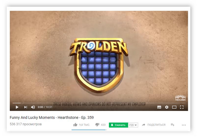 Prosmotr-video-na-YouTube.png