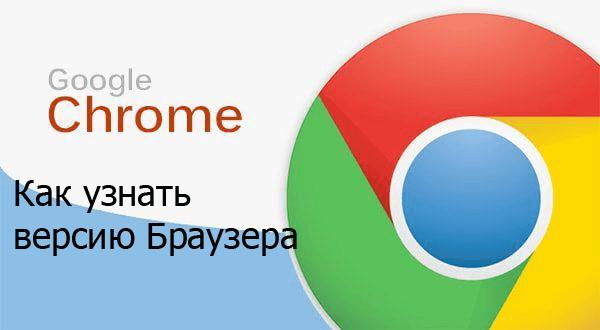 google-chrome-19-03-2016.png
