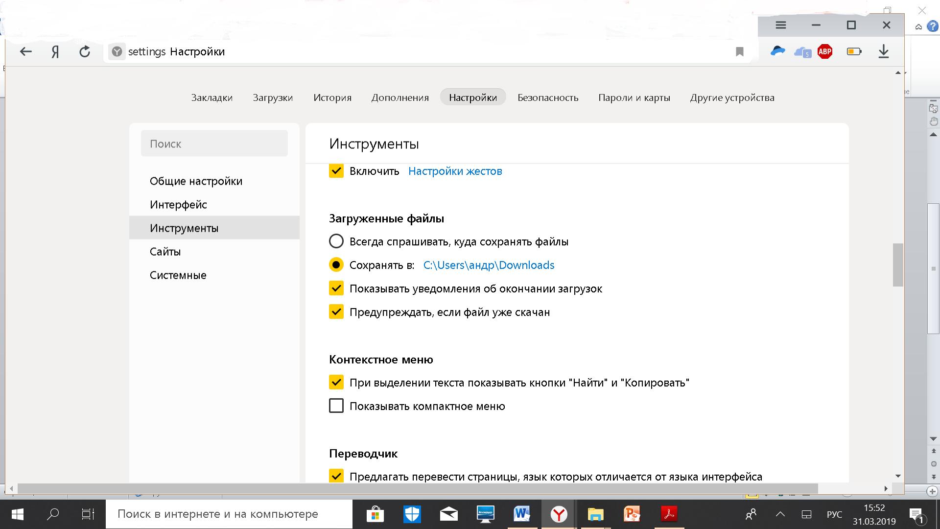 что за ошибка download interrupted google chrome