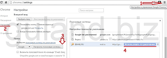 m-Google-Chrome-poiskovaja-sistema2.png