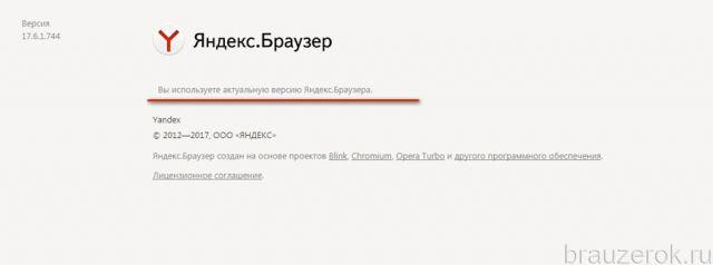 vkl-flash-ybr-13-640x238.jpg
