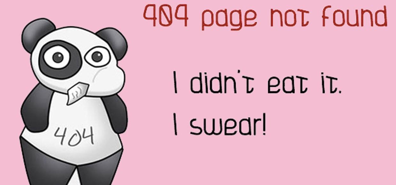 panda_404_featured-1240x580.jpg