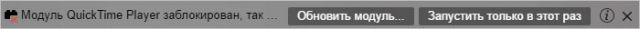 plaginy-yanbr-6-640x29.jpg