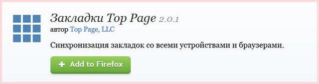 1418202335_skrin-2.jpg