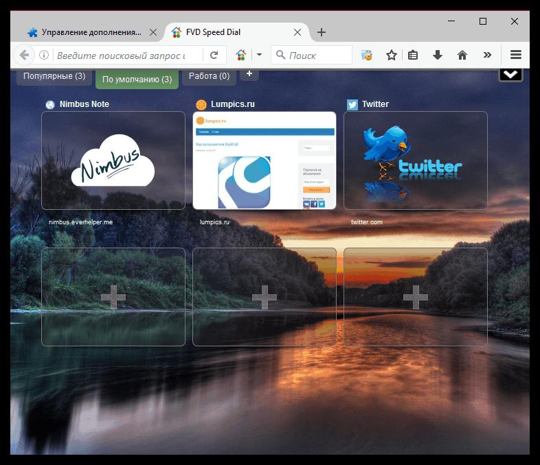 Vizualnyie-zakladki-dlya-Mozilla-Firefox.png
