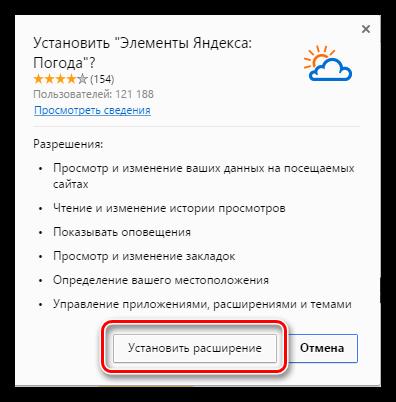 YAndeks-Bar-dlya-Gugl-Hrom-2.png
