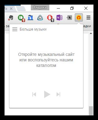 YAndeks-Bar-dlya-Gugl-Hrom-7.png