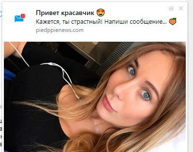 vsplyvayushchie-reklamnye-v-brauzere_9.jpg