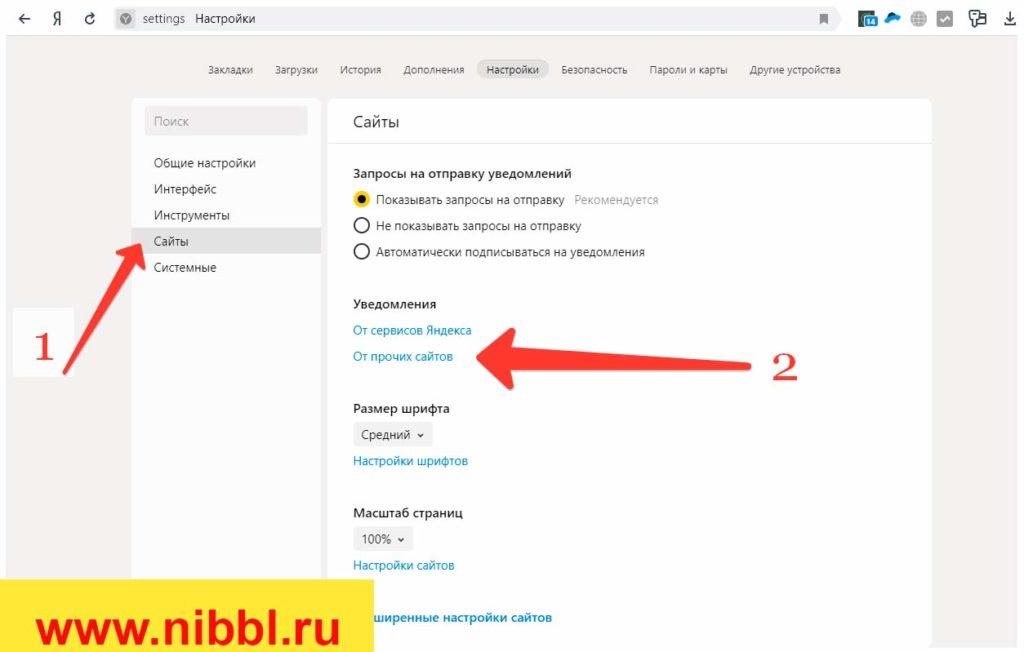 vsplyvayushchie-reklamnye-v-brauzere_7-1024x652.jpg