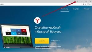 ubrat_reklamu_vsplyvayuschie.jpg