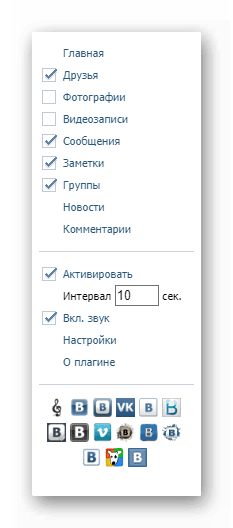 Obshhij-vid-MusicSig-Vkontakte-dlya-Opera.png