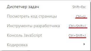 razrabotchik-yanbr-2-308x171.jpg