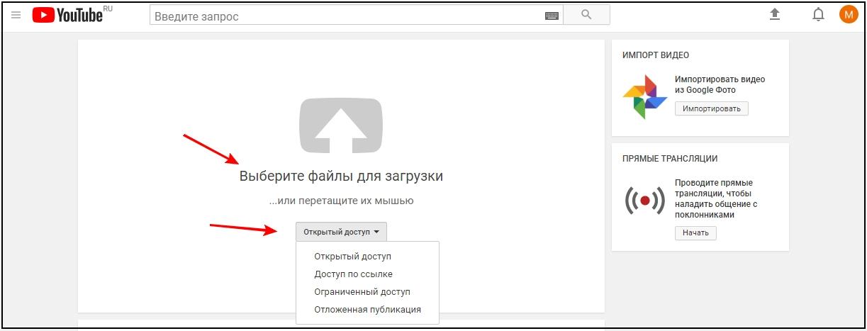 kak-sozdat-kanal-na-youtube-11.jpg