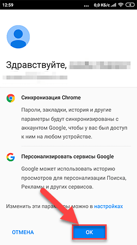 google-chrome-19.png