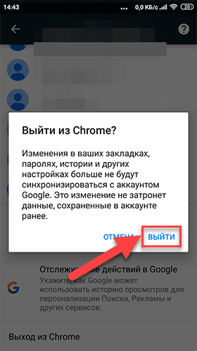 google-chrome-24.png