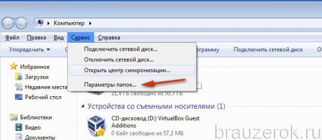 ne-zagruz-plugin-gchr-10-640x278.jpg