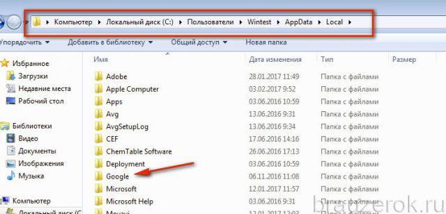 ne-zagruz-plugin-gchr-12-640x308.jpg