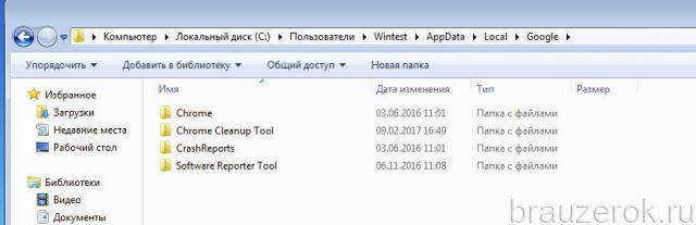 ne-zagruz-plugin-gchr-13-640x207.jpg