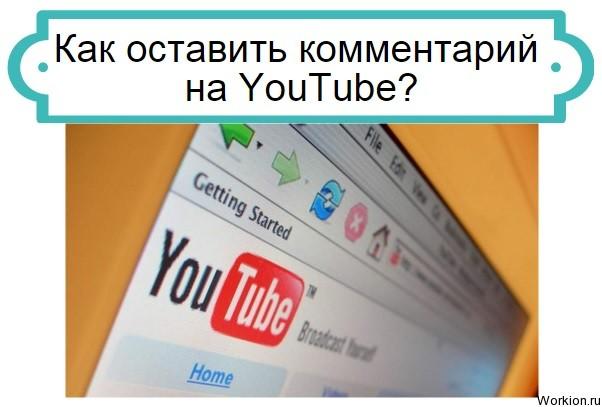 z686_volgograd-youtube.jpg