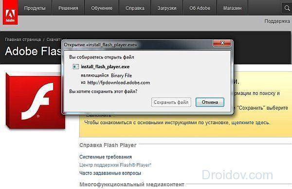загрузить-flash-player.jpg