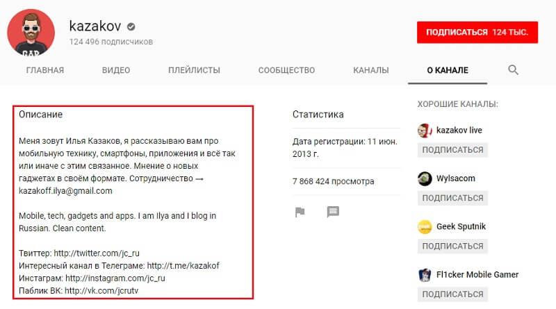 kazakov.jpg