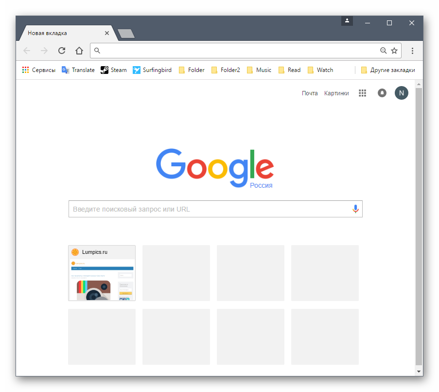 Novaya-vkladka-Google-Chrome.png