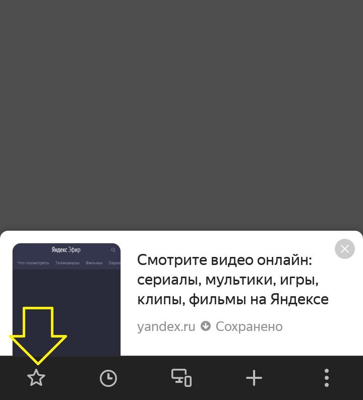 Screenshot_20190228-212447_Browser-min.jpg