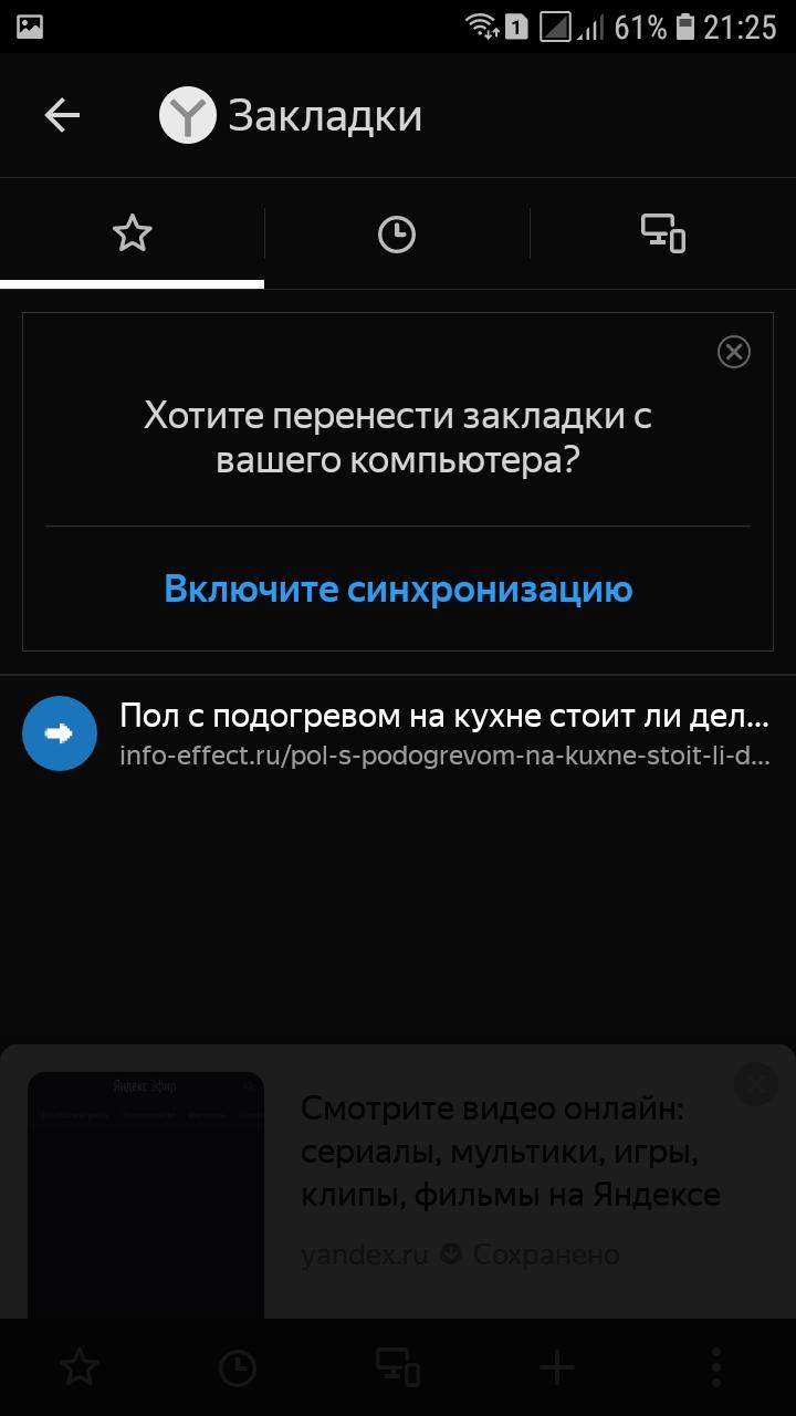 Screenshot_20190228-212505_Browser-min.jpg