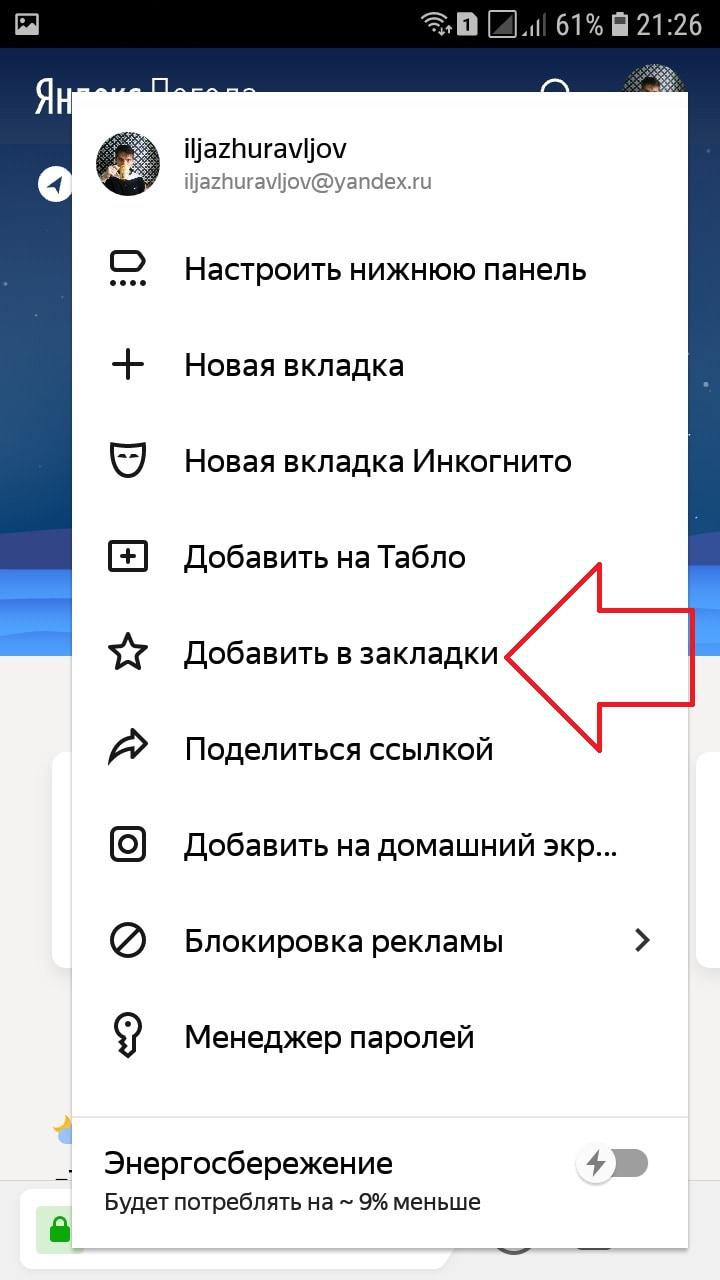 Screenshot_20190228-212622_Browser-min.jpg