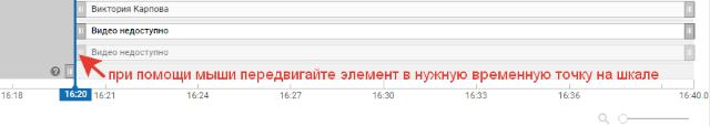 vremya-poyavleniya-konechnoy-zastavki.png