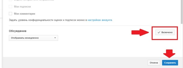 8_nastroyka_youtube_kommentariev_1videoseo.jpg